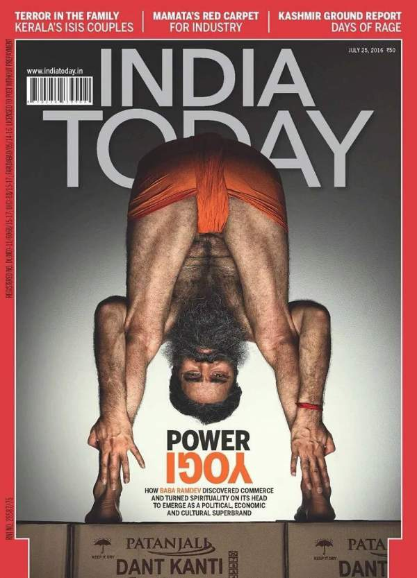 baba ramdev cover photoshop