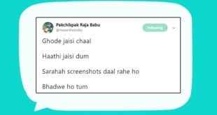 You Will Laugh At These Jokes If You're Also Annoyed By Sarahah Screenshots!