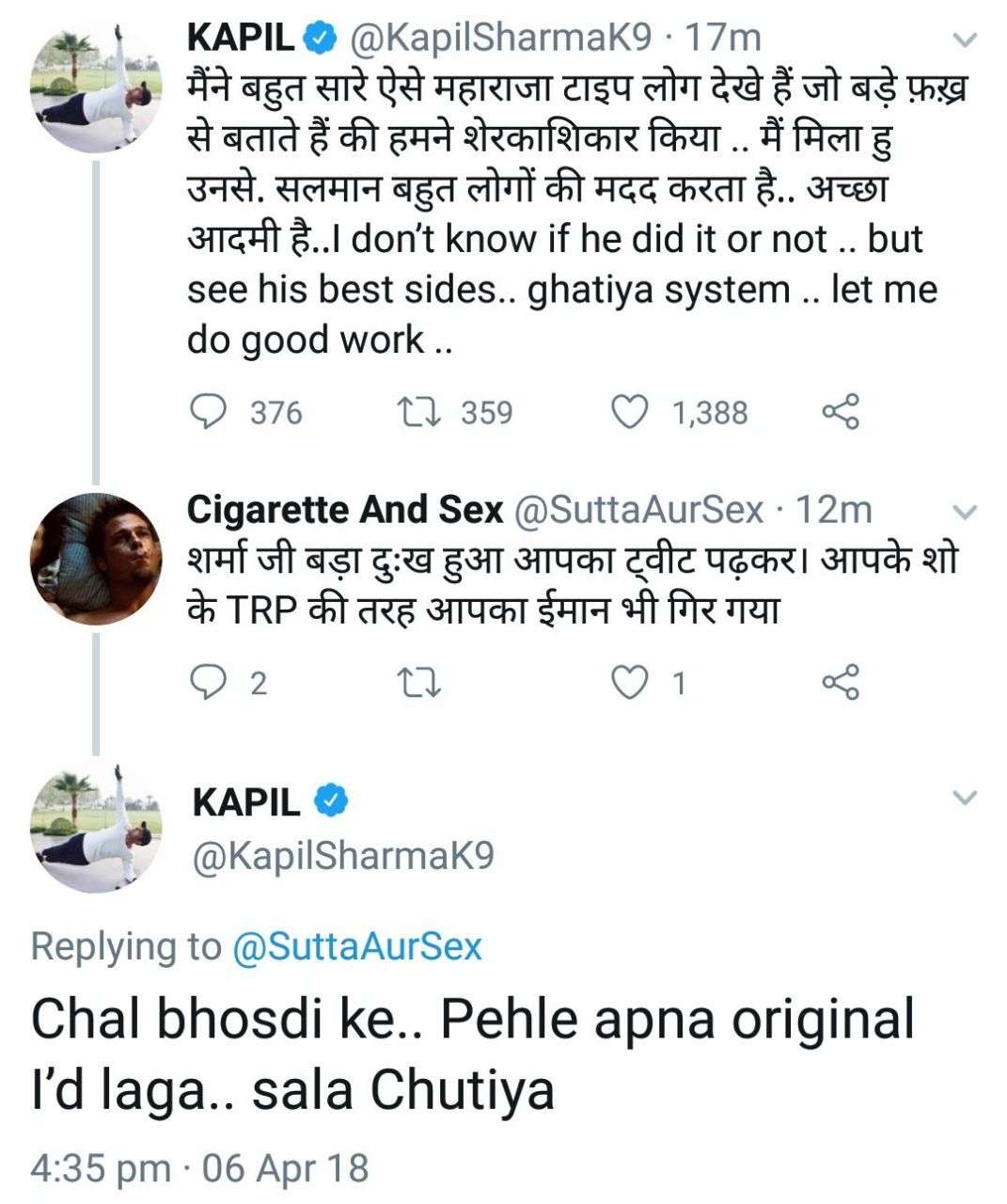Kapil Sharma Twitter Hacked