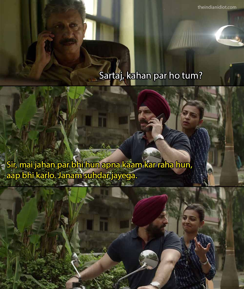 19 Best Quotes And Scenes From Netflix's Sacred Games