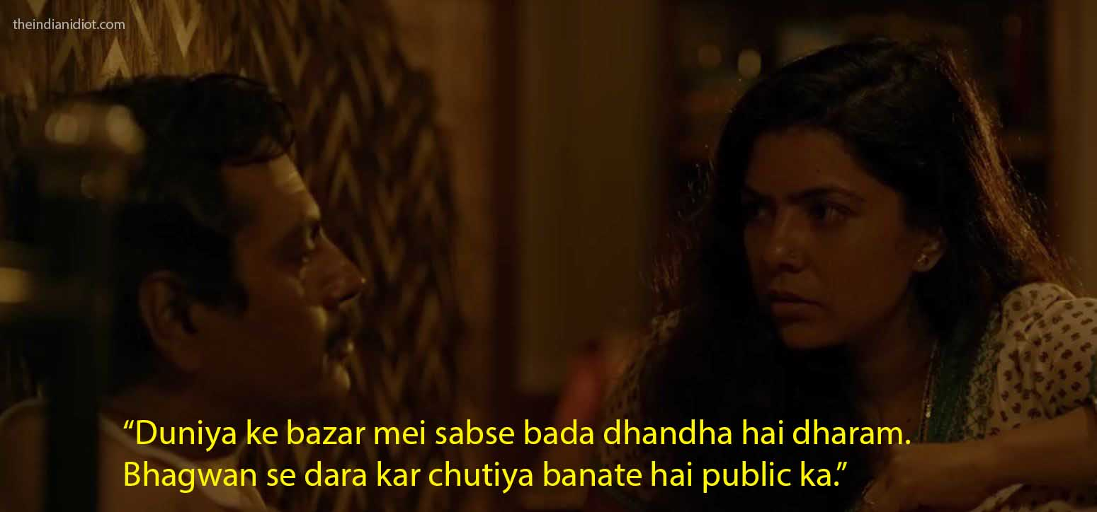 Sacred Games quotes and scenes: religion is the biggest business in the world